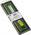 Memoria Kingston 4GB 2133Mhz DDR4