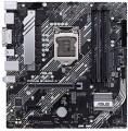 Placa Madre Asus Prime H410M-DS1200 BOX